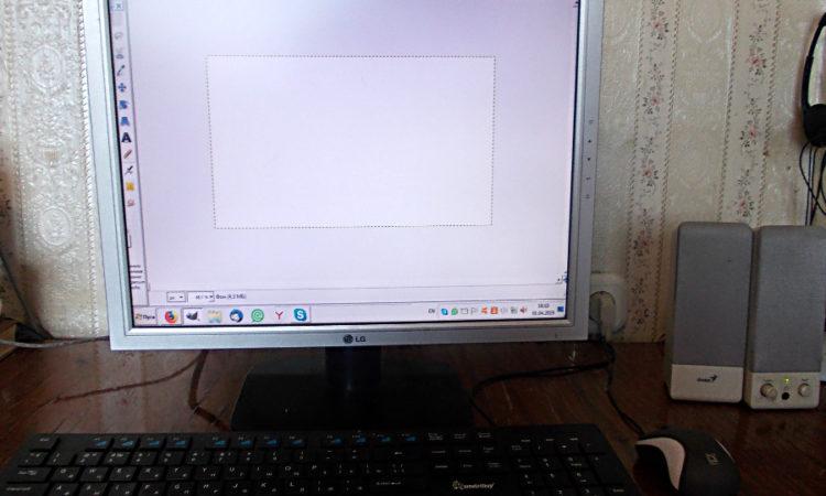 Компьютер не так уж сложно освоить, главное - захотеть