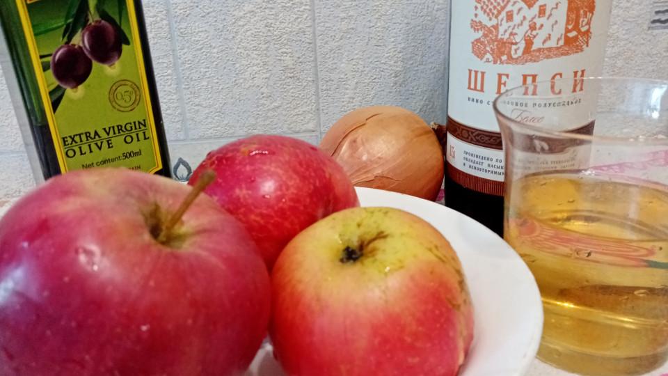 для маринада вино и яблоки