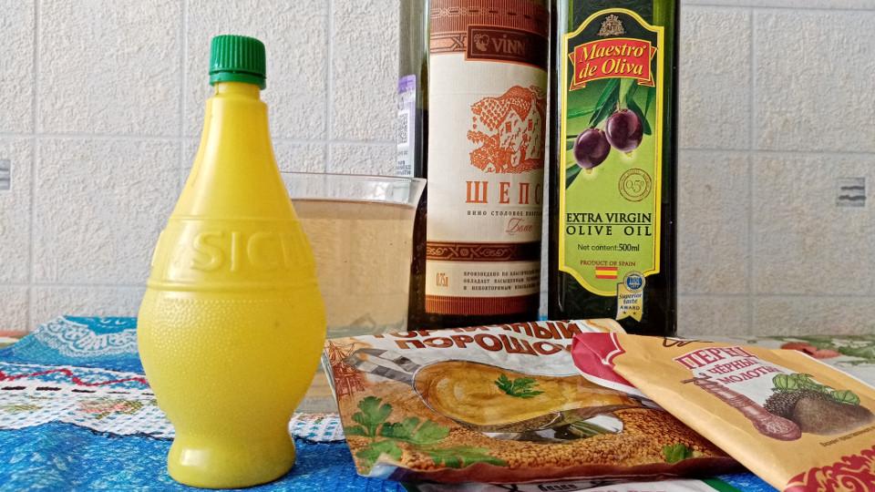 Ингредиенты для приготовления маринада с вином для мяса