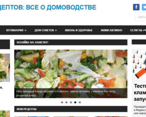 сайт 100 рецептов
