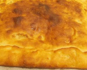 Рыбный пирог с укропом очень вкусный, приготовленный из дрожжевого теста с вкуснейшей рыбной начинкой
