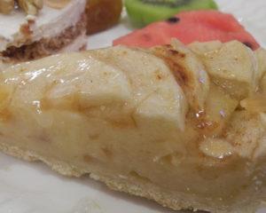 Торт с яблоками вкусный, с яблочной начинкой, кремом легко приготовить,рецепт простой