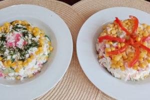 крабовые салаты